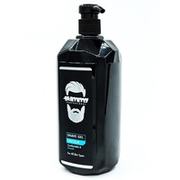 GUMMY SHAVE GEL 1 LITRE PUMP BOTTLE - SAVOUR