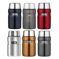 THERMOS 710ml FOOD JAR